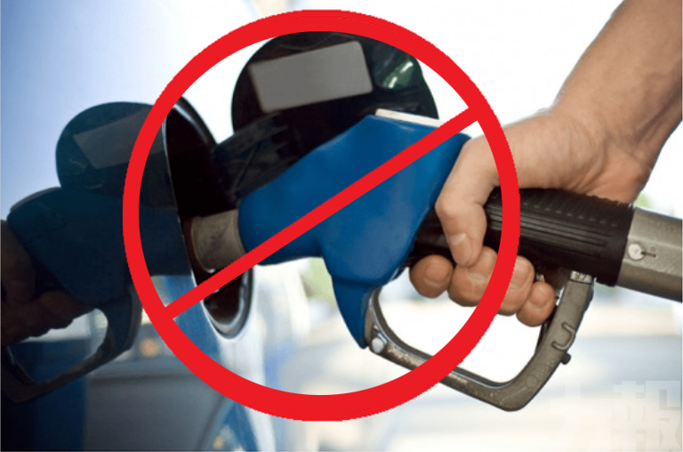 約翰遜:英國擬2035年前禁售燃油車