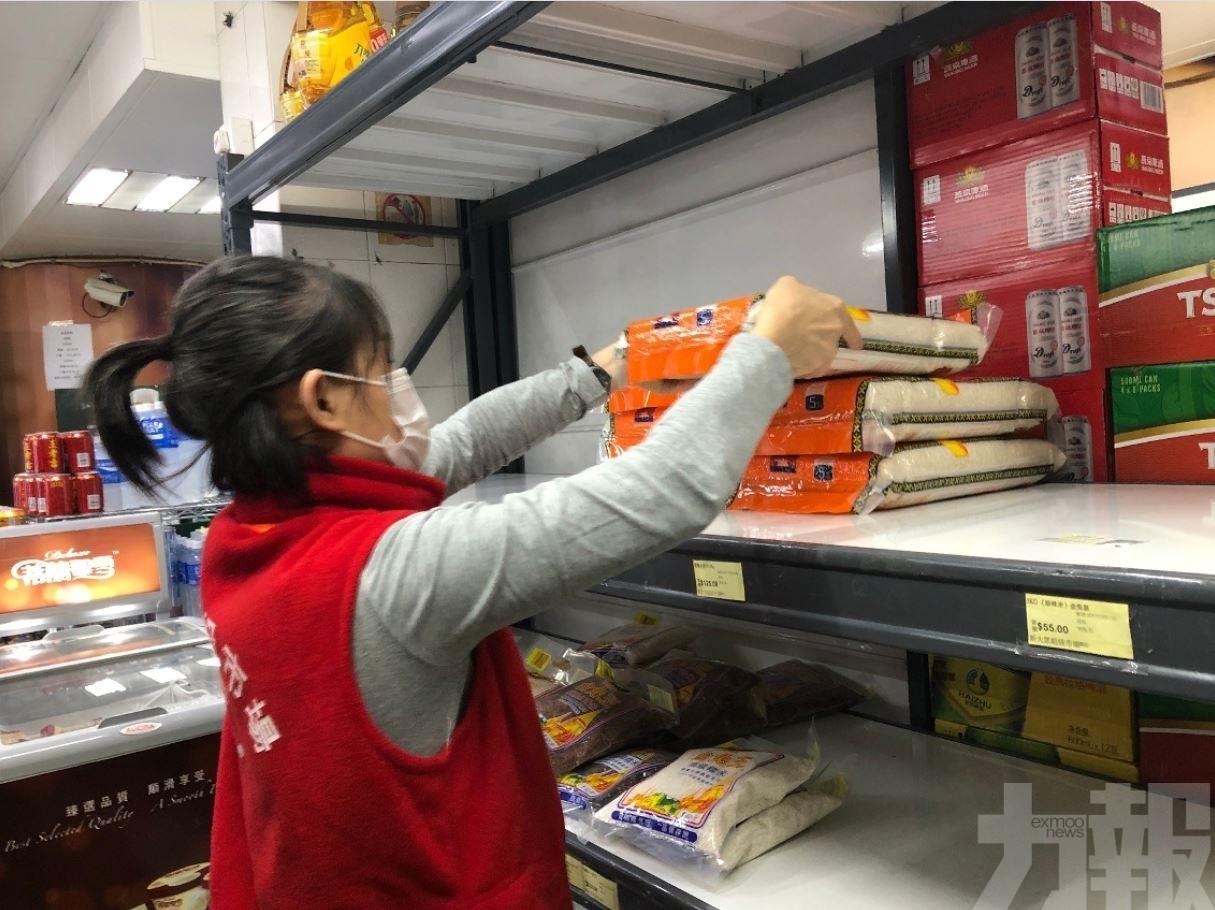 超市解釋員工計錯價錢