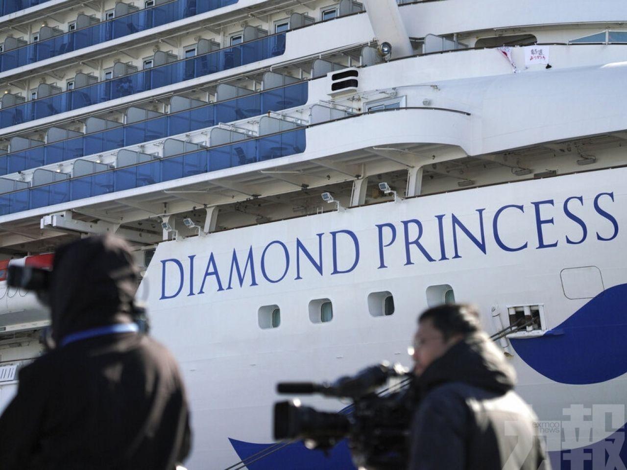 日政府據報容許鑽石公主號部分乘客落船