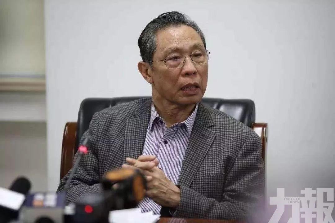 鍾南山:新冠肺炎或於4月結束