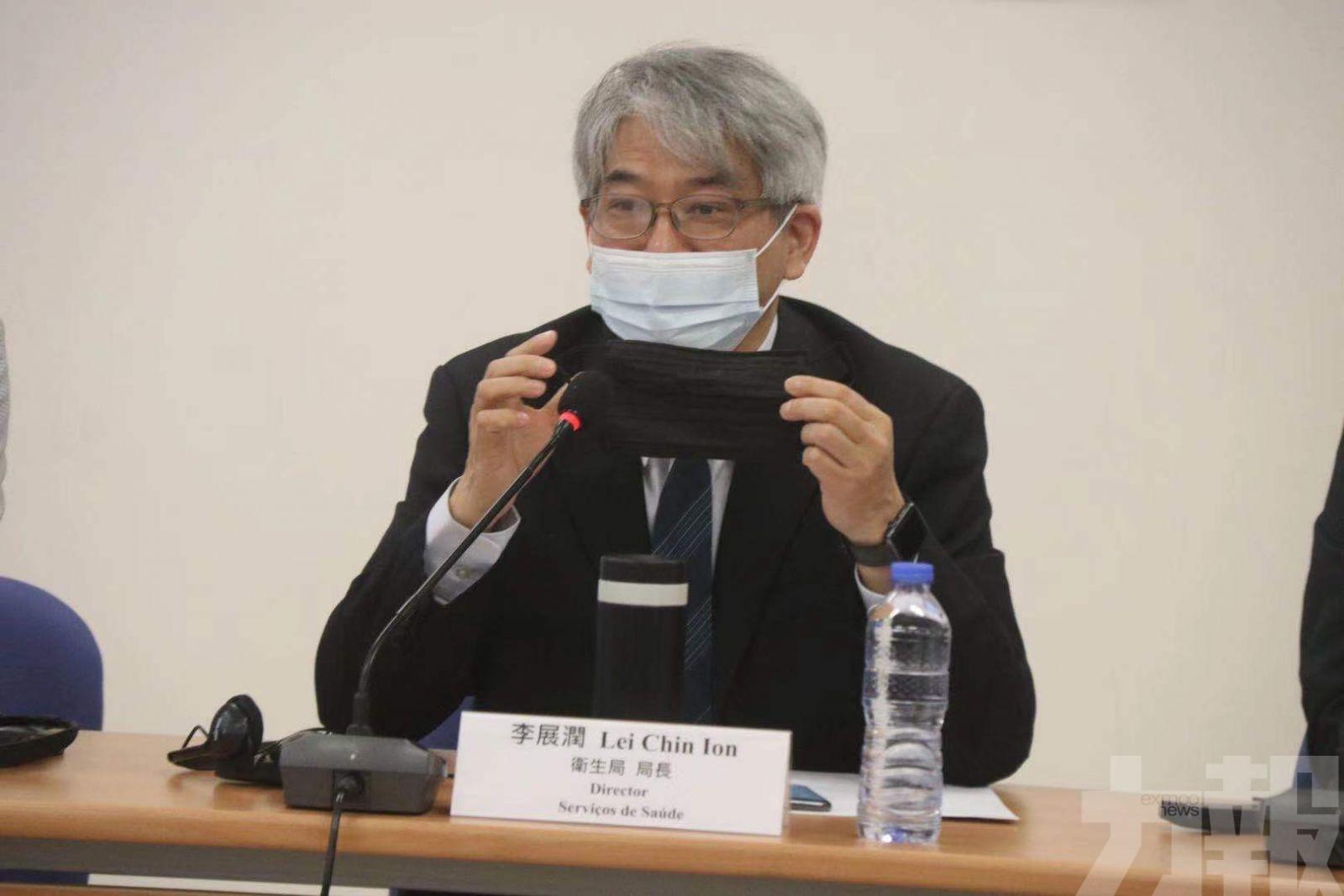李偉農:國家是居民的後盾