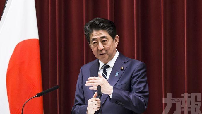 日本共同社1女記者被要求隔離