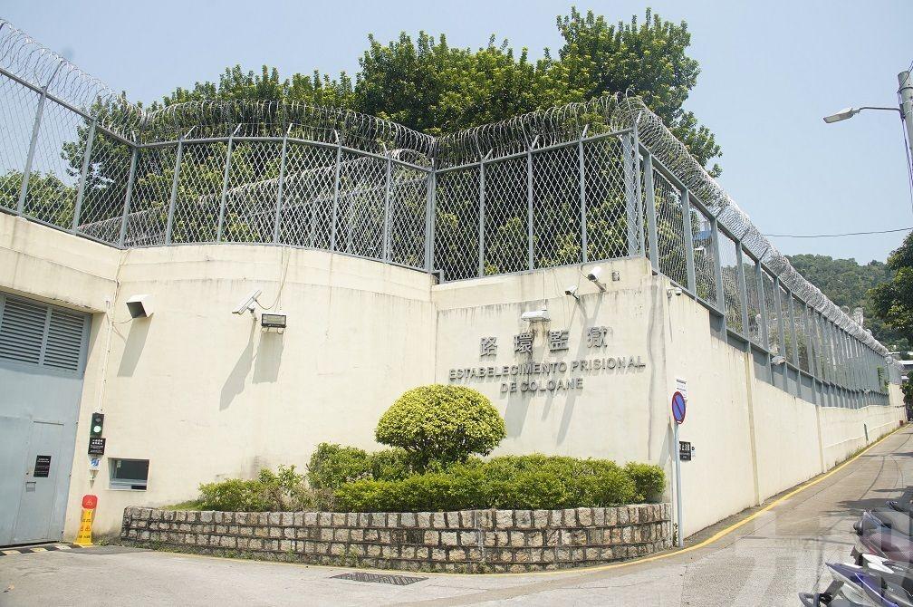 路環監獄及少年感化院仍暫停探訪