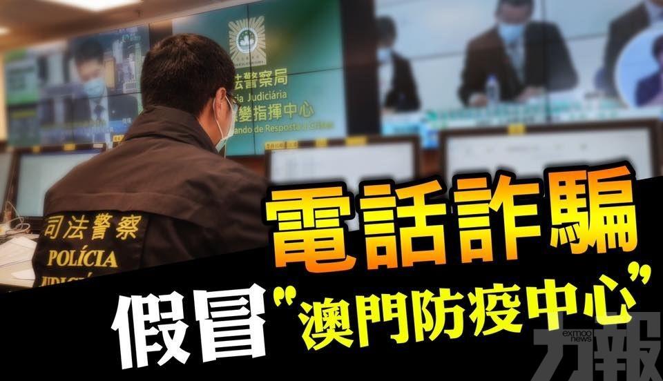 協調中心:市民發現請報警處理
