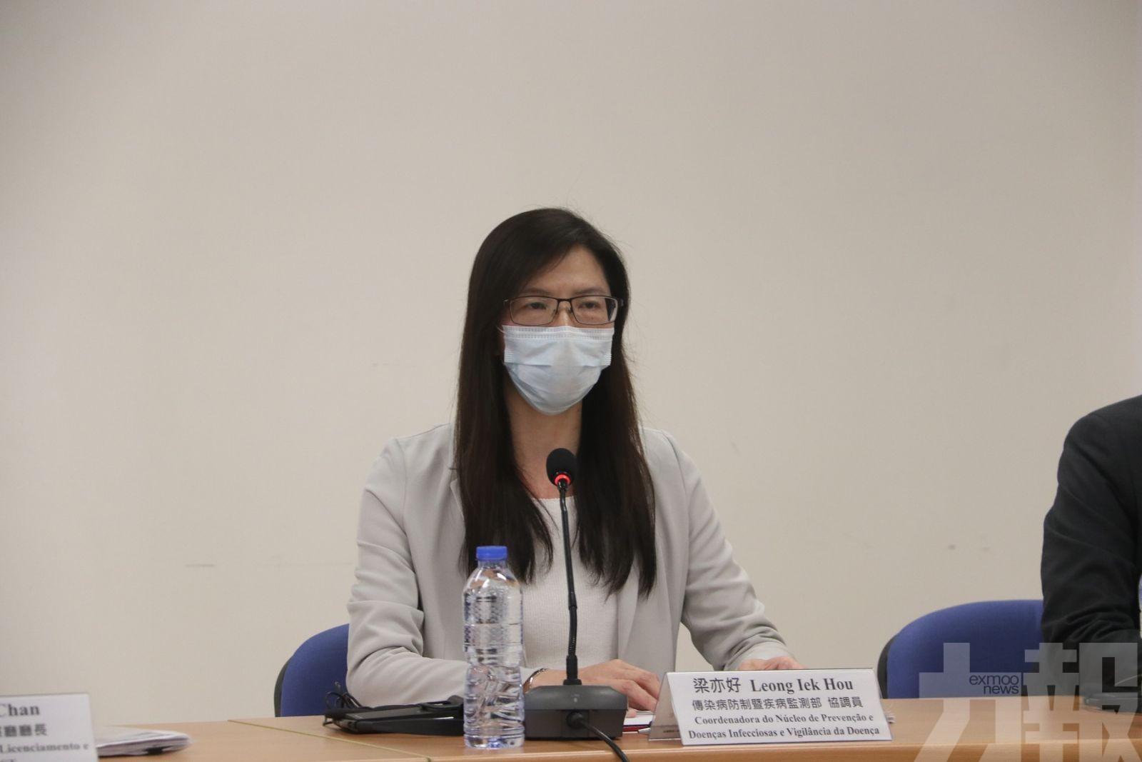 本澳將韓國列為新冠肺炎高發地區