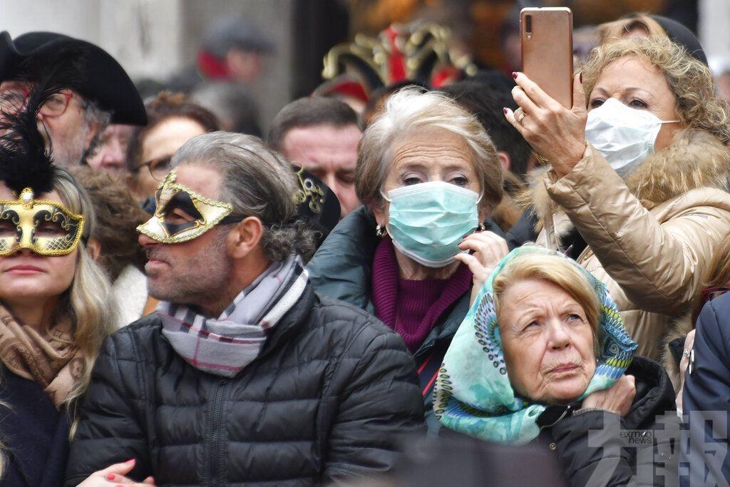 意大利急增逾150人確診