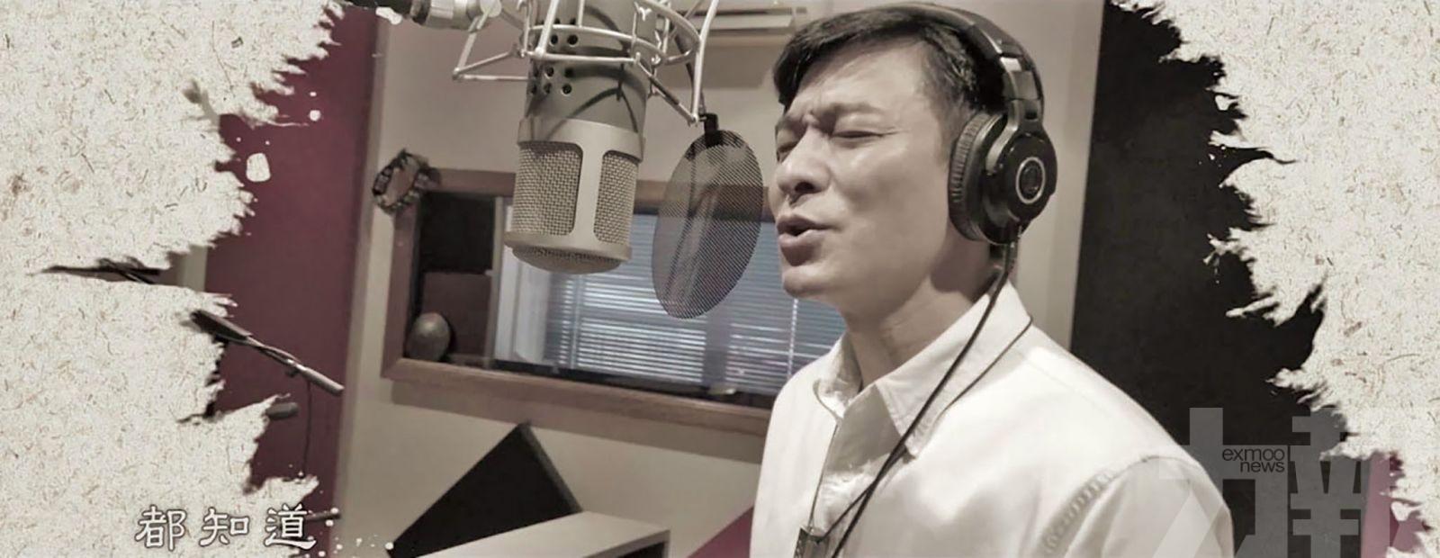 劉德華寫歌鼓勵前線醫護