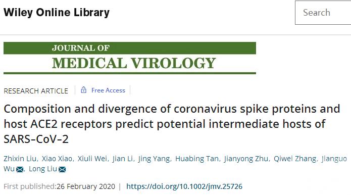 龜類或是新冠病毒潛在中間宿主