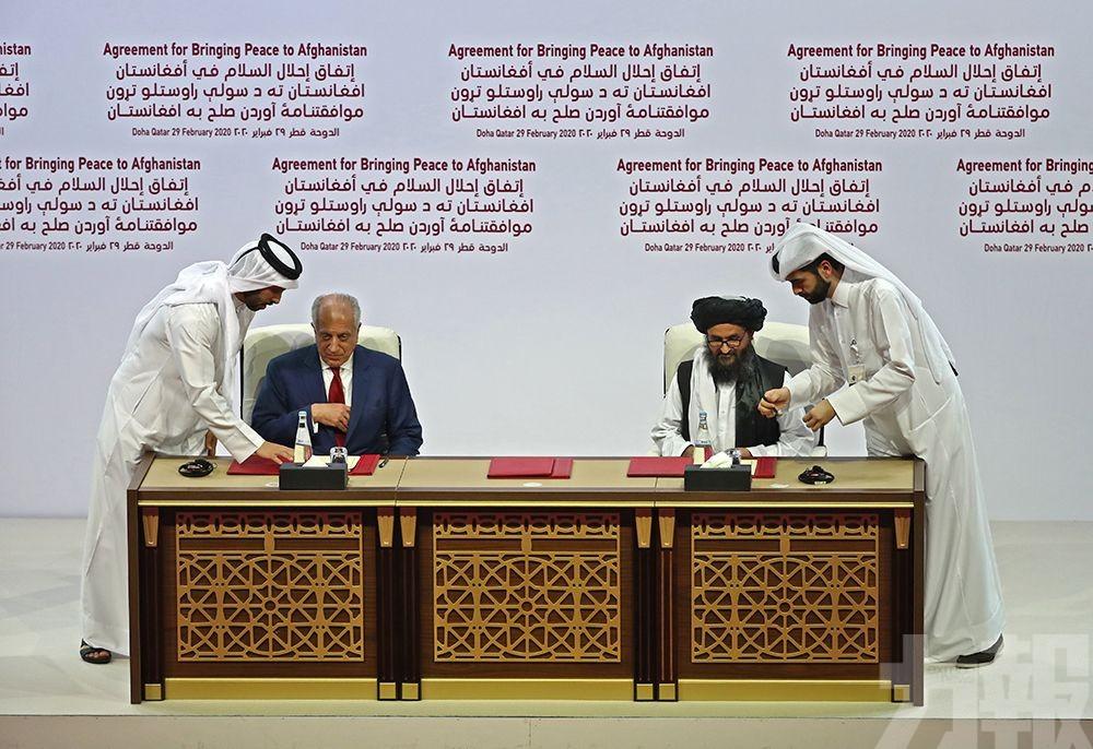 美國與塔利班簽署停火協議