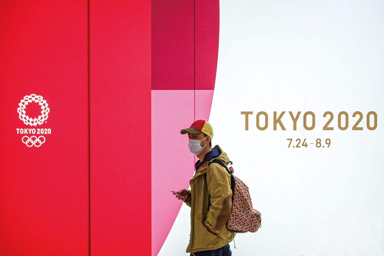 可能 性 封鎖 東京