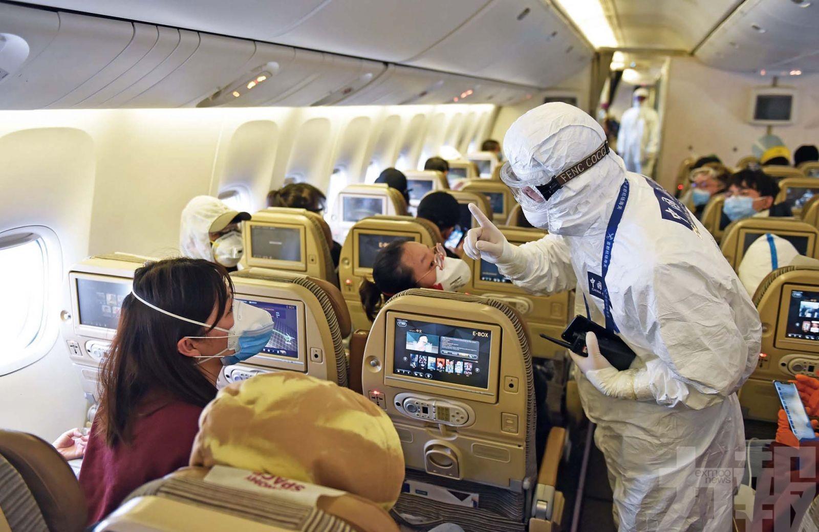 赴京國際航班今起須先落12地檢疫