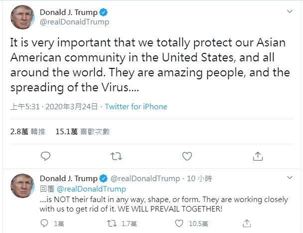 特朗普:病毒傳播非亞裔的錯