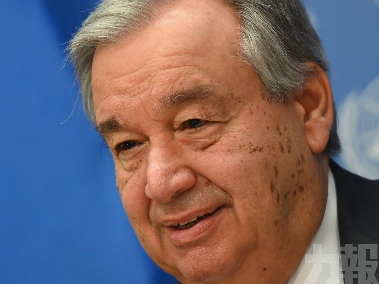 聯合國秘書長籲衝突地區停火專注抗疫