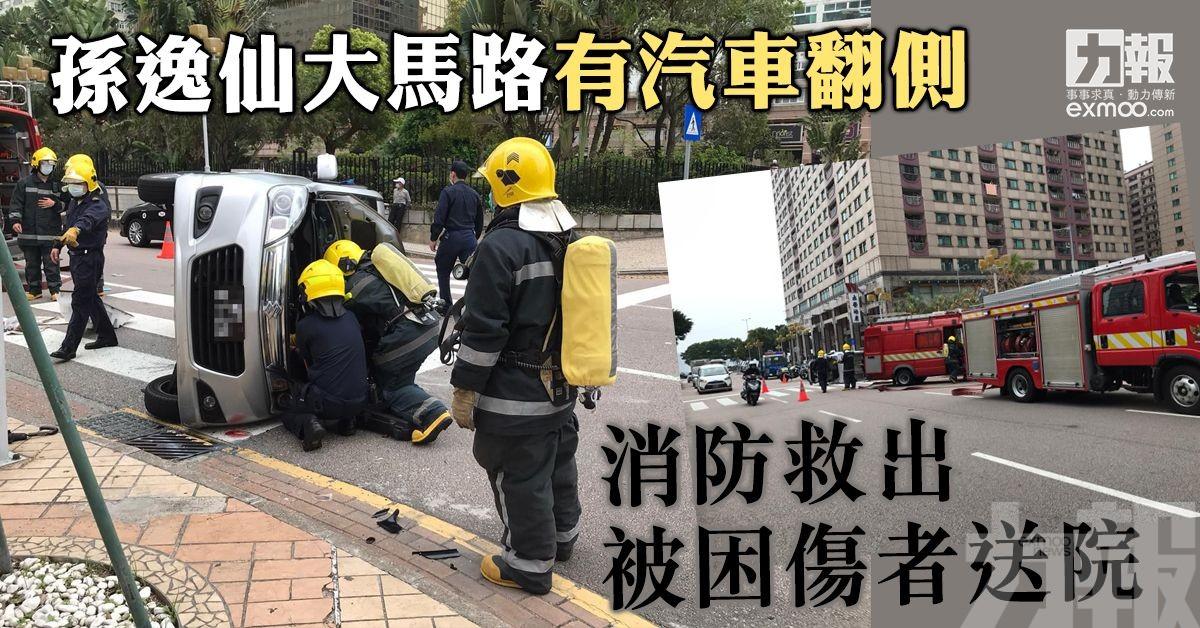 消防救出被困傷者送院