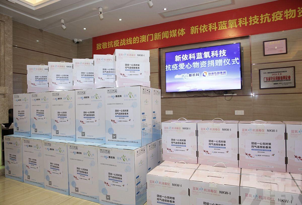 愛心企業向大灣區新聞工作者捐贈抗疫物資