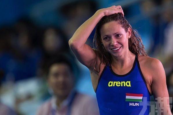 匈牙利游泳世界冠軍卡絲柏「中招」