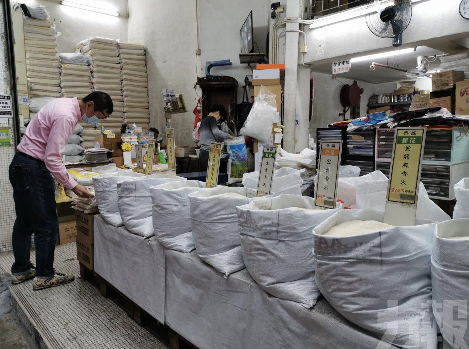 市民:唔擔心買唔到米 無米咪食麵