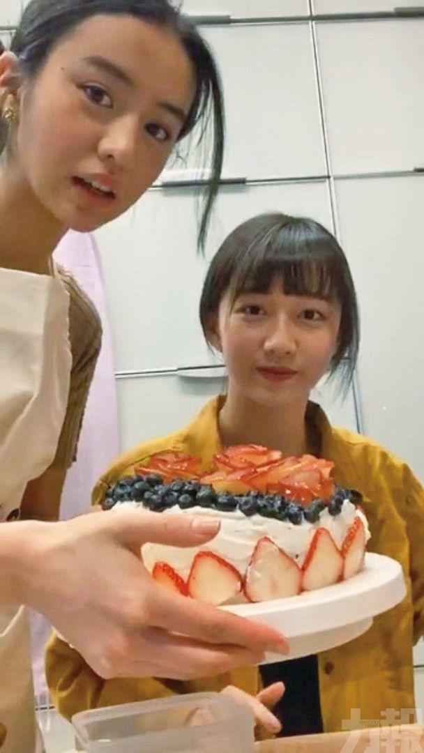 木村一家賀工藤靜香生日