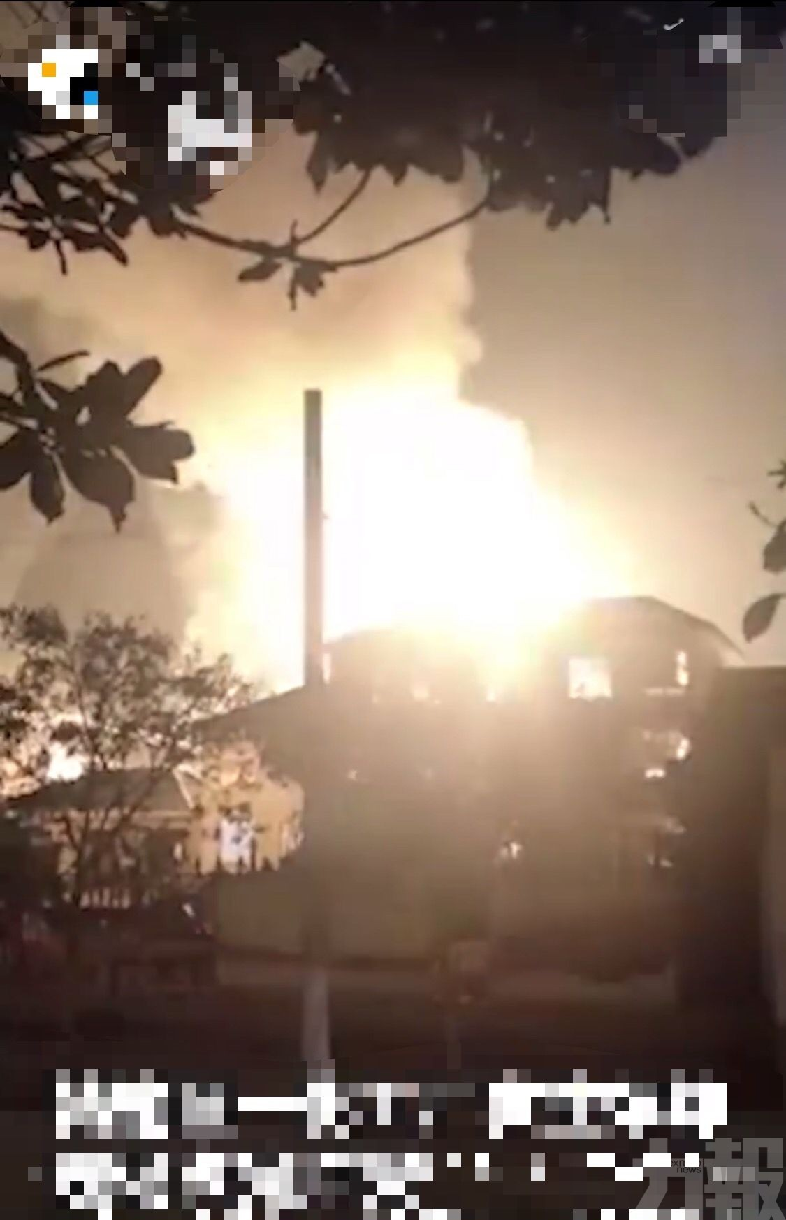 江蘇連雲港化工廠爆炸 傷亡不明