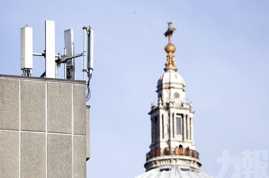 FCC考慮撤銷中國電信業者執照