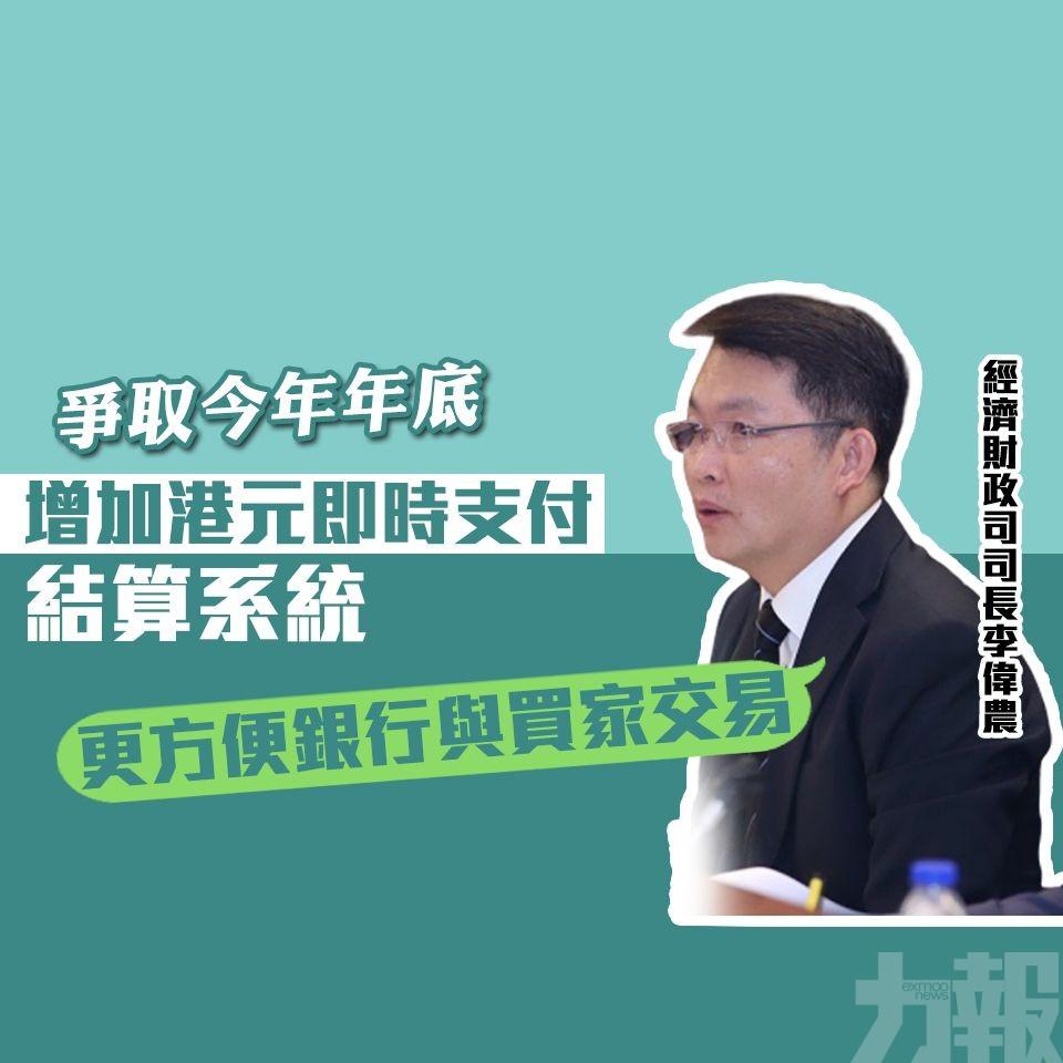李偉農:更方便銀行與買家交易