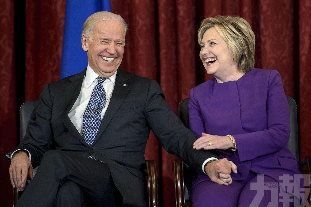 希拉莉支持拜登角逐美國大選