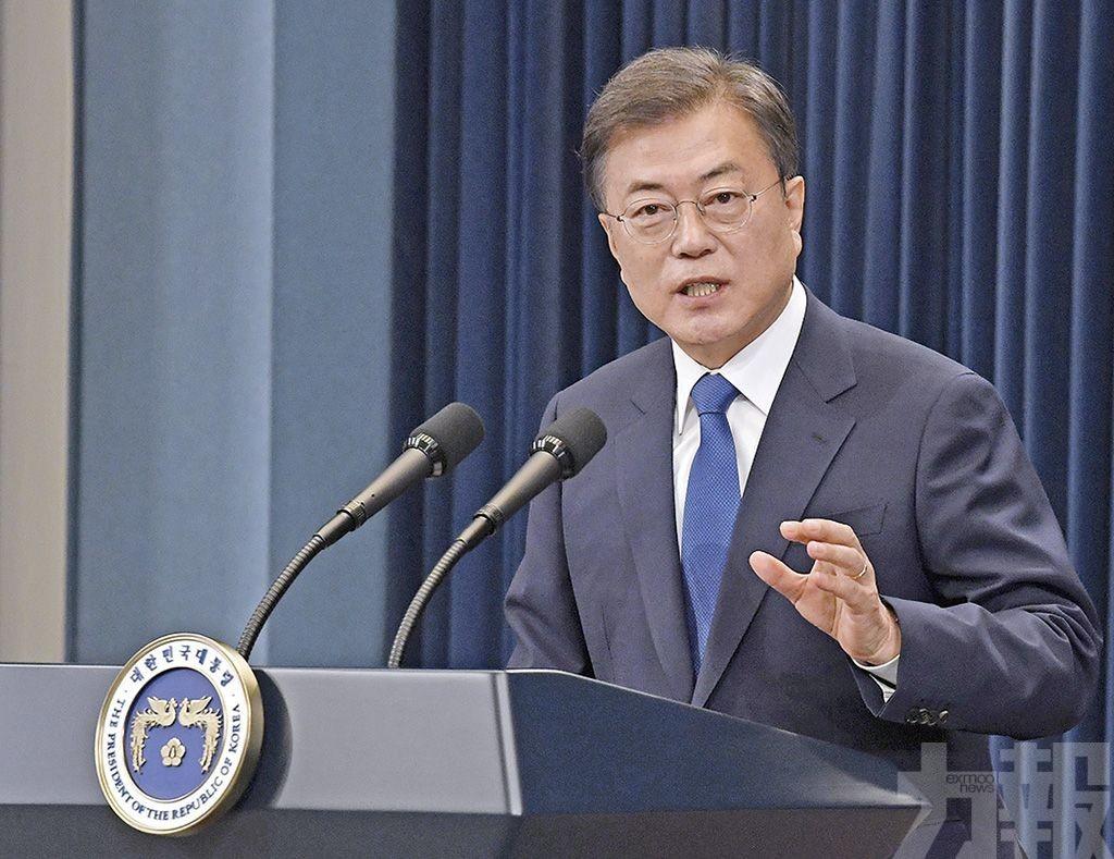 文在寅:讓韓國真正和解