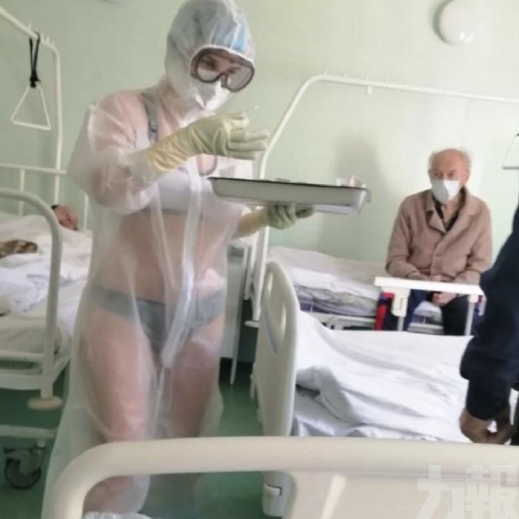 俄女護士:因太熱 不知會透視