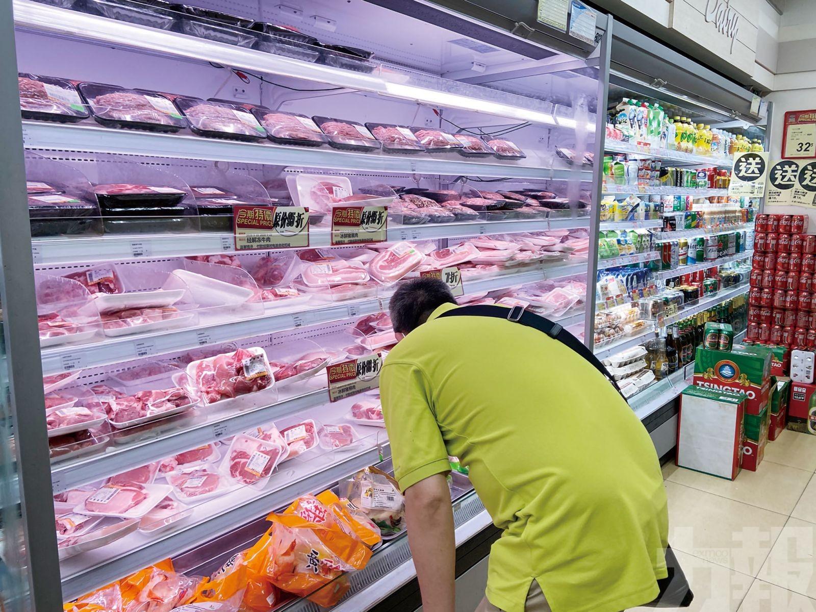 兩超市承諾明起再降價15%