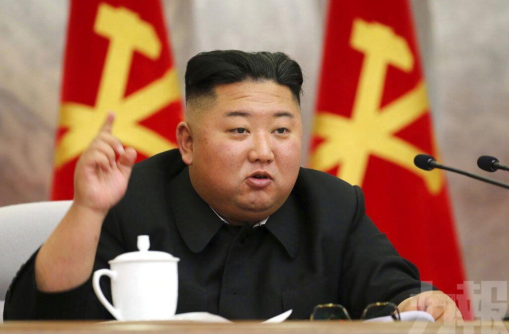 金正恩主持勞動黨會議