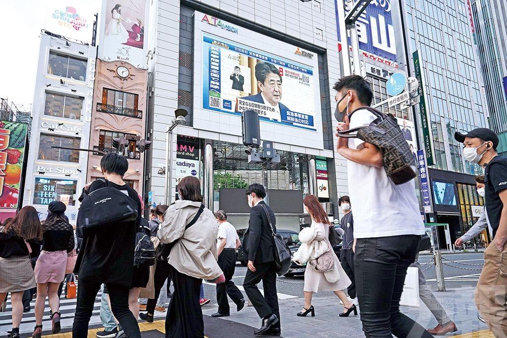 安倍讚日本抗疫表現亮眼