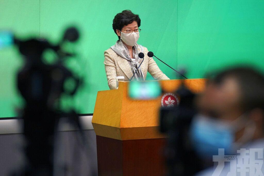 林鄭:港區國安法勢在必行