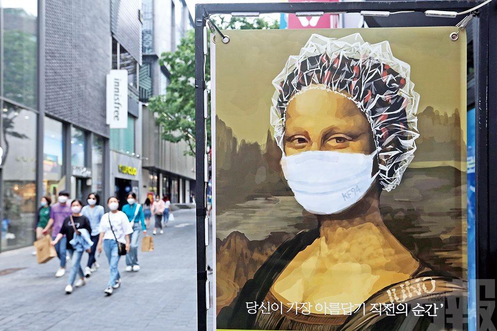 不戴口罩禁搭公共交通