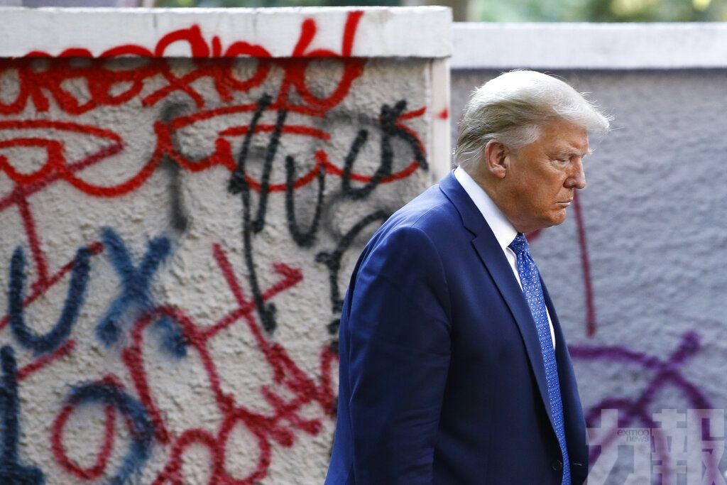 特朗普稱暴力示威是恐怖行為