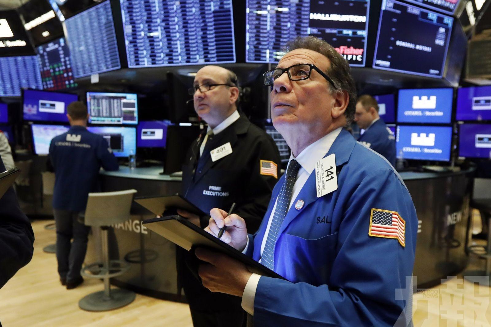 憧憬經濟重啟 道指開市升逾百點