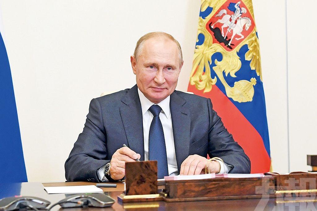 普京拍板7月1日舉行