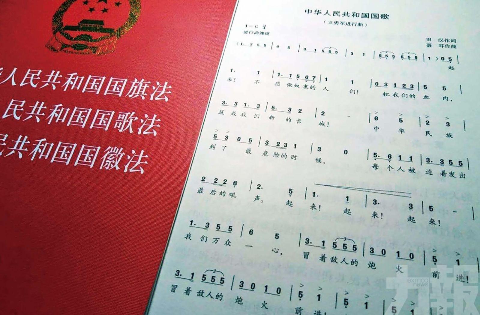 12日刊憲正式實施