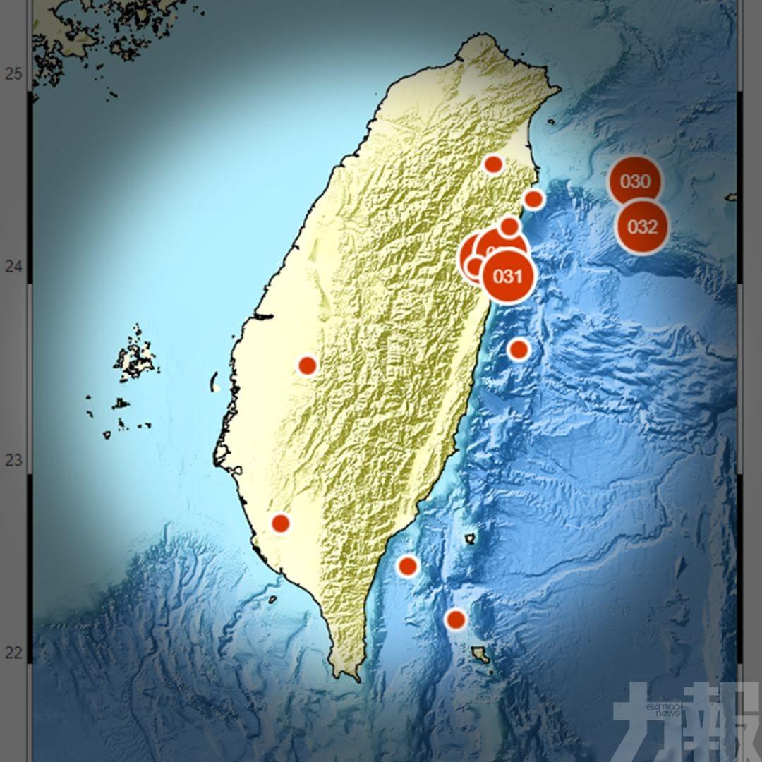 台東海域發生6級地震