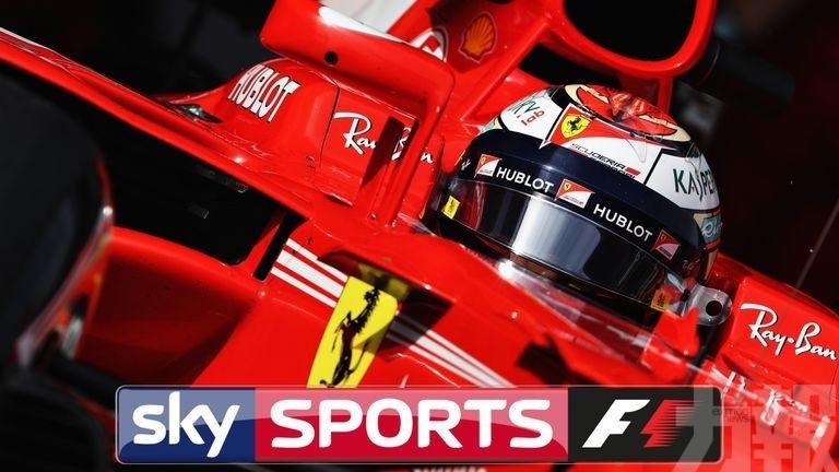 天空體育電視向F1索取賠償