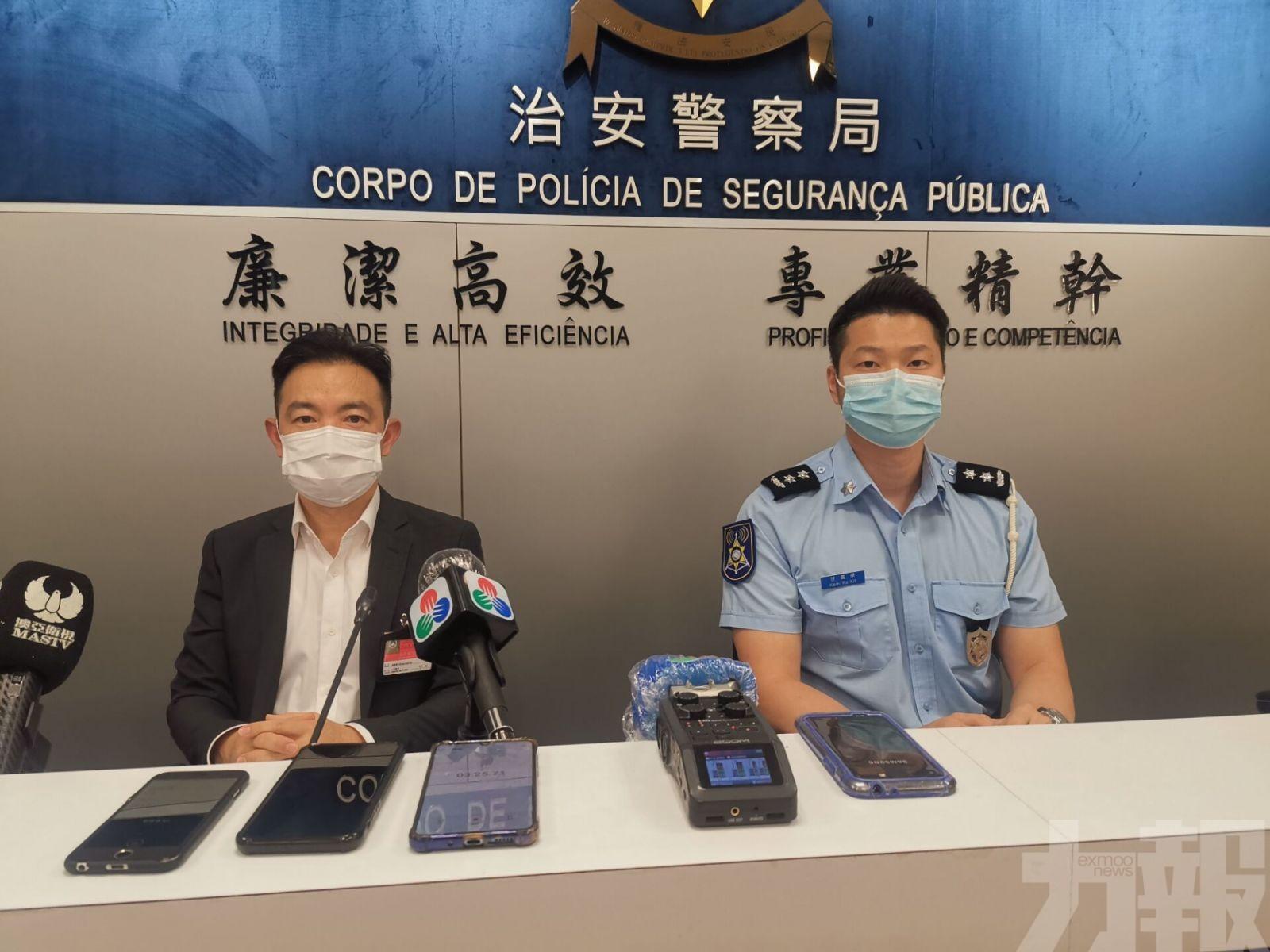 衛生局職員再被捕送法辦