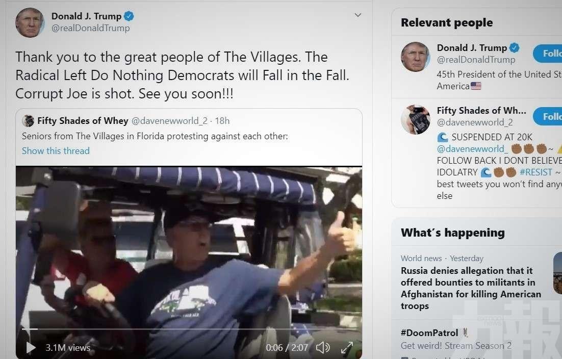特朗普Twitter轉發白人至上影片