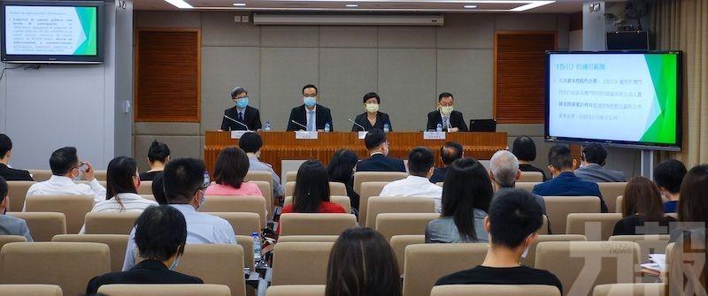 陳海帆:監督企業法制將逐步完善