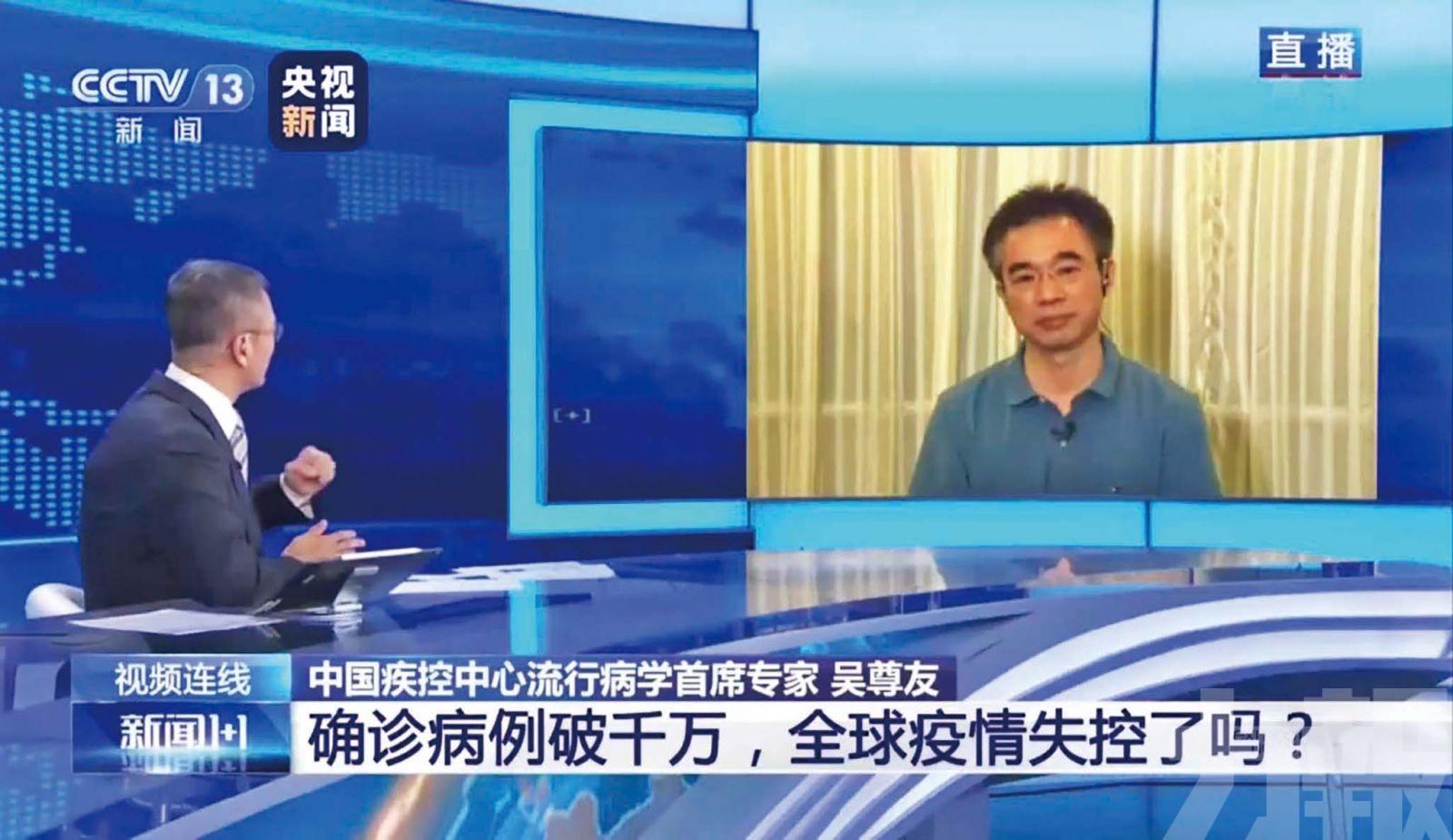 北京病例或清零