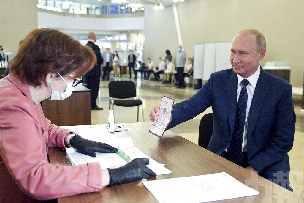 普京有機會連任多兩屆
