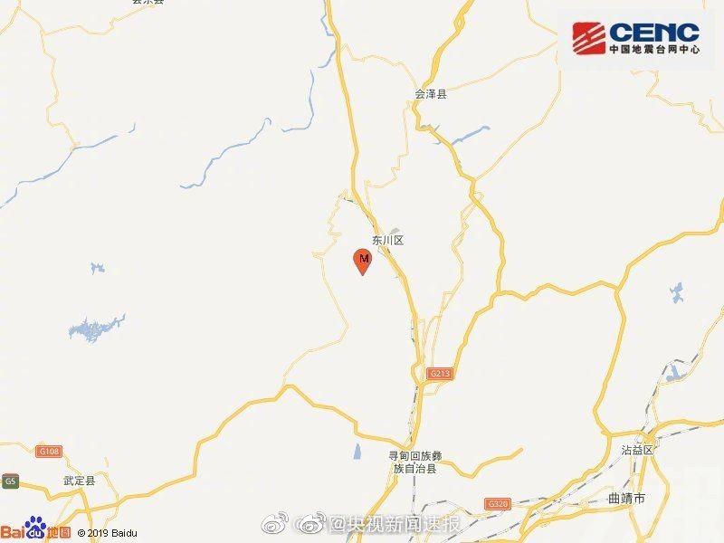 雲南昆明突發4.2級地震