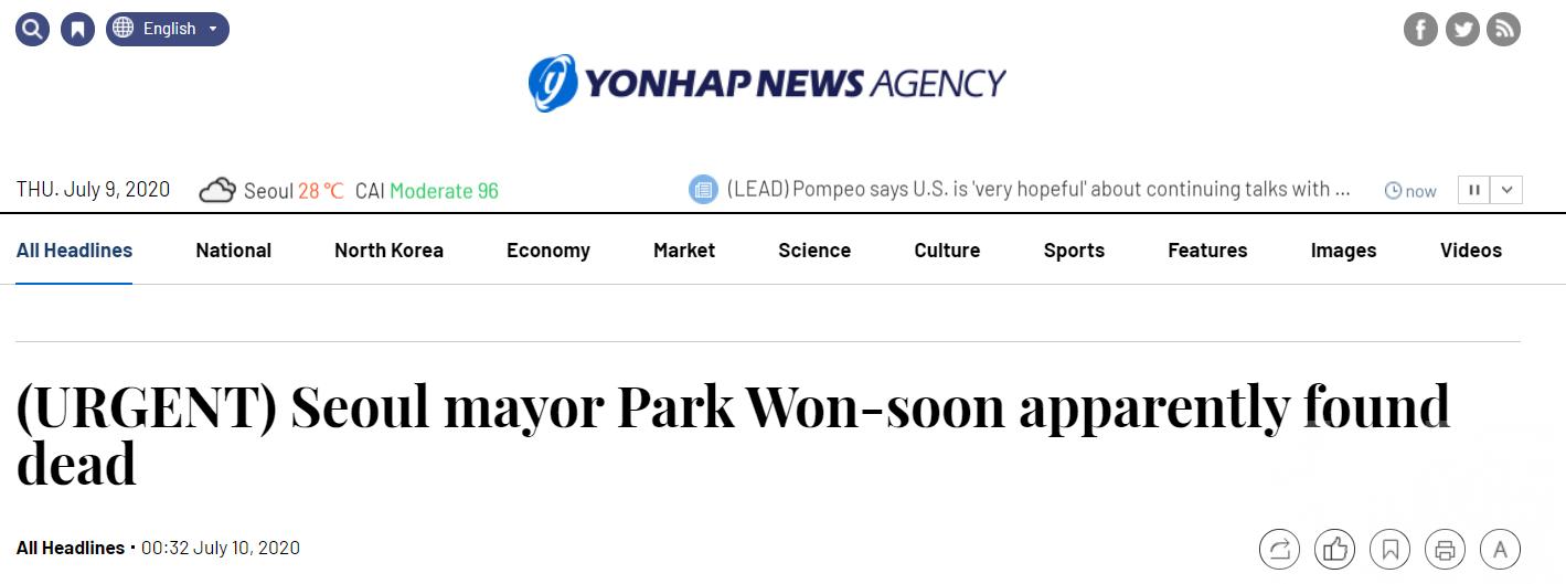 韓聯社:首爾市長已身亡