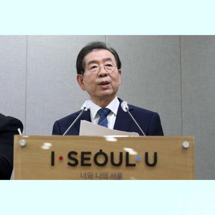 韓首爾市長疑留下遺言後失聯