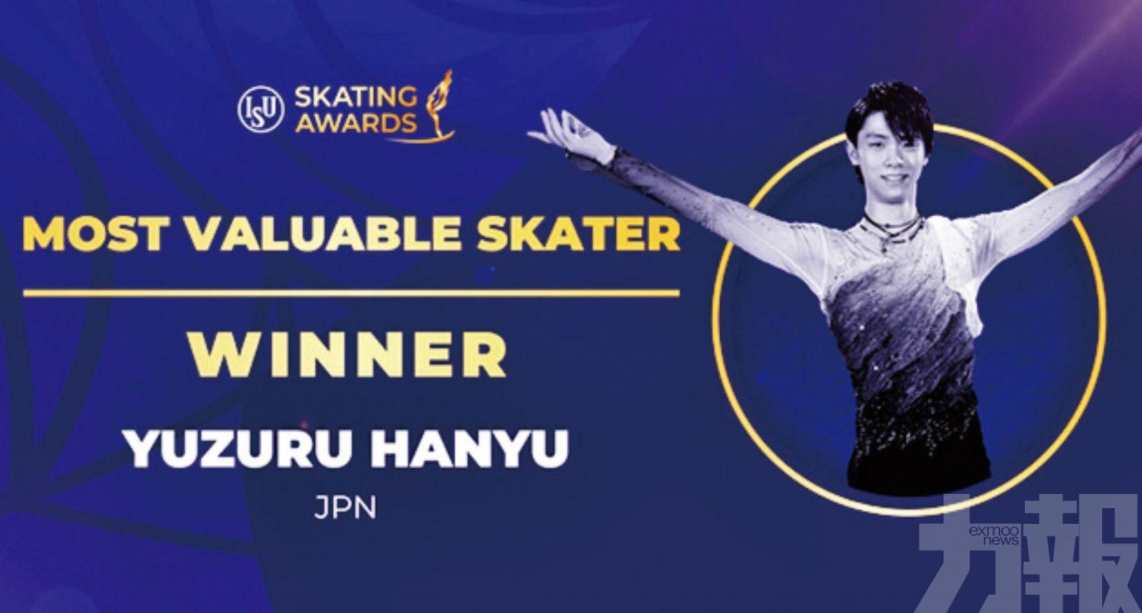 羽生結弦大熱榮膺年度滑冰MVP