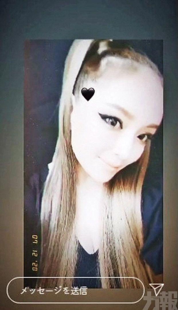 濱崎步新造型似足Ariana