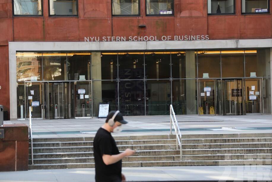 美國政府撤回對留學生簽證新規